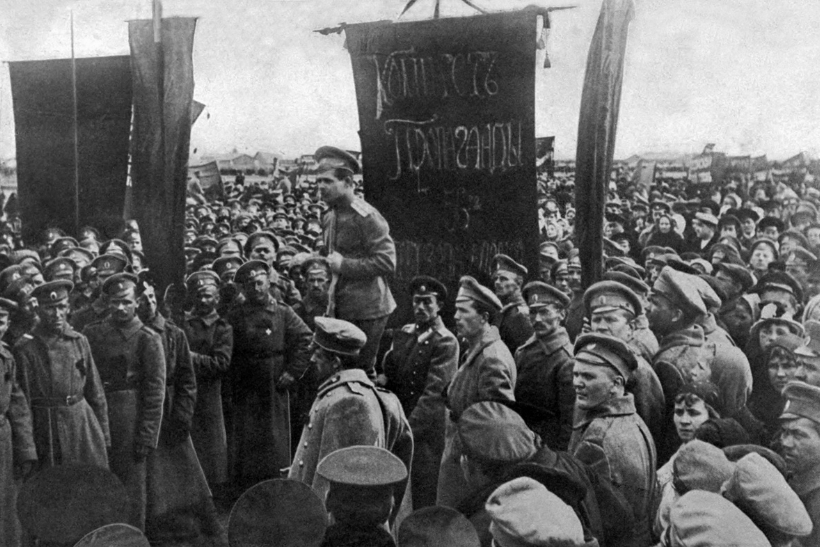 Revolucion rusa okbp